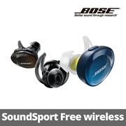 SoundSport Free sound sports landscape BOSE [boss]