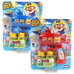 ★Pororo★ Pororo bubble gun toy (Pororo sweety)