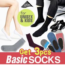 CLEARANCE!SET 3pcs Kaos Kaki Wanita Pria dan Anak / Kaos kaki wanita basic kaos kaki mata kaki
