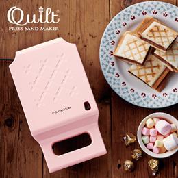 ★Recolte Electric Press Sandwich Maker★ Non-Stick Hot Plate / Waffle machine / Home baking [Free Shi