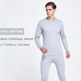 Men THERMAL inner wear/ top and bottom Set/ men winter clothes/men underwear Thermal Fur Warm