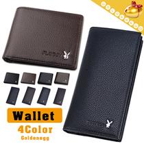 ◆PLAYBOY® AUTHENTIC Wallet for Men◆Gentlemen Bags/ Clutch Bag/ Pouch-2 types
