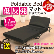 ★Japanese Modern Metal Foldable single Bed With Mattress★ Bedroom Portable Single Bed Frame/bed