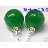 The Malay Jade Earrings * Female Jade Pendant Earrings The Malay Jade Stone Earrings Earrings