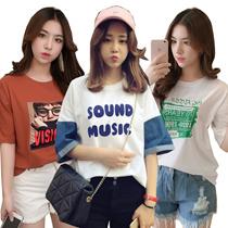 short sleeve T-shirt/Cotton T-shirt/tops/Short-sleeved shirt/off shoulder  tops/knitt/Long sleeve