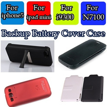 Hot! Power Bank 2000mah 2200mah 3200mah 7000mah External Charger for iphone 5 iphone 4 samsung note2 N7100 i9300 ipad mini i9100 Backup Battery Cover Case