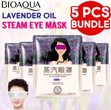 【Bundle of 5】BIOAQUA Lavender Oil Steam Eye Mask / Crystal Eye Mask/ Anti-Aging/ Wrinkle Remover