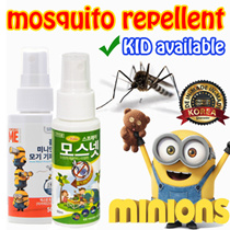 ● Mosquito Repellent ● Minions●Body Spray 60ml● soap Safe●Effective●Natural