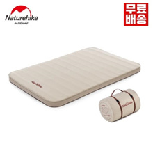 Naturehike/Cheese Mat/Auto-inflatable/NH20FCD08/Tax included