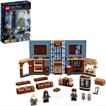 LEGO Harry Potter Hogwarts Moment 76385