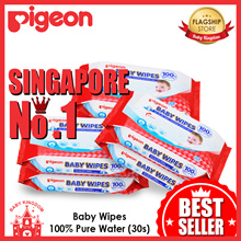 Pigeon Baby Wipes 100% Pure Water 30sheets (3packs / 5packs)