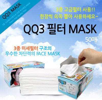Qoo10 the shield of weeping ghosts search results q·ranking: items now on sale at qoo10 sg