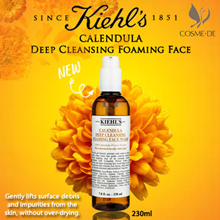 Kiehls Calendula  Deep Cleansing Foaming Face Wash (For Normal to Oily Skin Types) 230ml