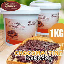 Tiramisu / Chocomaltine Elmer Crunchy 1 Kg Segel