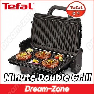 qoo10 tefal minute grill sports equipment. Black Bedroom Furniture Sets. Home Design Ideas
