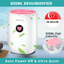 SG Plug w Safety Mark/Dehumidifier/Best Brand And Quality/0 Radiation/Air humidifier