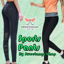 (2018 Sales)(SweetangelShop)*Local Seller/Local Exchange* - Ladies Sports Yoga Zumba Gym Long Pants