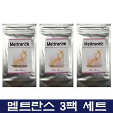 Meltrans 30 tablets x 3 pack [90 tablets] Bundle Special Sale ★ Meltrance Meltrans 30 tablets Warning! Superpower Diet Surplus / Property Diet