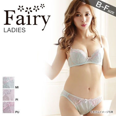 df57ff7101e Qoo10 - Fairy Rose Ribbon Bra and Panty Set (Sizes B-F)(1771159B ...
