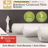 100% Pure Charcoal Fiber Bamboo Bolster / Restful sleep / Get the Takashimaya Voucher