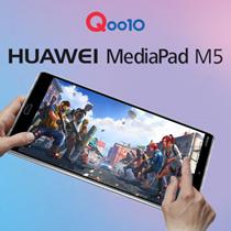 (Applied Coupon Discount) HUAWEI MediaPad M5 4GB/64GB- Huawei Malaysia Warranty (Free Gift : Bluetooth Headset)