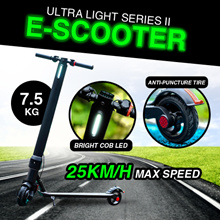 Ultra Light Series II - 7.5kg only / LED Light / 500W BLBC Motor / Regenerative Braking / Korea Batt
