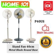 KDK Stand Fan 40cm Metal Blade Round Base P40US