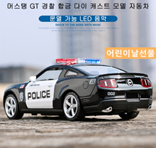 Toy Vehicle Collection 1:32 Ford Mustang gt Police Alloy Die Cast Cars / Children # 39s Day Gifts / Bags VAT included / Free Shipping