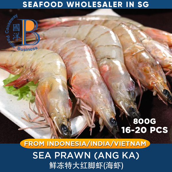 [CNY SUPER SALE] Wild Caught JUMBO Sea Prawn Deals for only S$45 instead of S$0