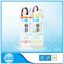 [Hada Labo] Super Hyaluronic Acid Hydrating Lotion / Light 170ml