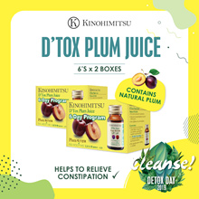 DETOX PLUM JUICE 6s x 2 ★100% NATURAL FRUITS EXTRACT★