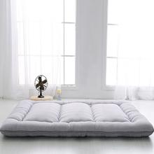 Popular in Japan! Tatami Ergonomic Mattress Anti-bacteria Bedding Blanket Floor Mat Topper Protector