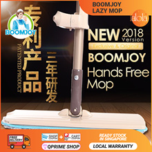 【SALE Boomjoy Official】💥  Hands free Lazy Mop 💥 15 Choices inside.