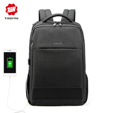 body!! Tigernu Tiger No Smart USB Charging Backpack / Smart Bag / Laptop Bag / Backpack / Student Bag / Business Bag
