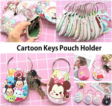*Christmas Gift* Cartoon Keys Pouch Holder / Coin Pouch / Keychain