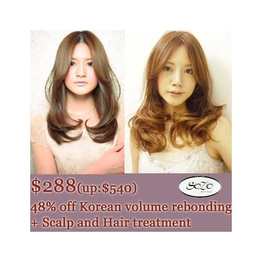 Qoo10 Korean Volume Rebond Hair Beauty Wellness