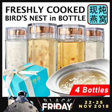 ★ BLACK FRIDAY DEAL ★ FREE QX Quick ★ Freshly Cooked Bird Nest [ 4 bottles x 120ml ] Gift Box Set ★