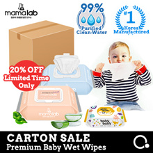 [Wet Tissue] MAMALAB GENTLE BABY WIPES! For sensitive skin 99% purified water