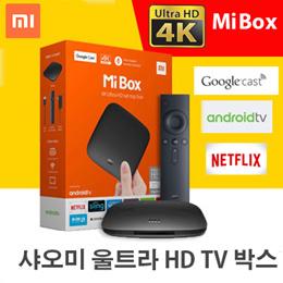 샤오미 Mi Box  울트라 HD TV 박스 /글로벌 버전!!  한국어 지원!! / 4K HDR 고퀄리티  / 64bit / Android 6.0 / 2G+8G