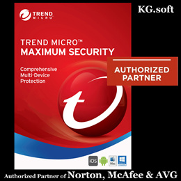 Trend Micro Maximum Security 2017 version 11 for 5 devices for 1 year or 2 years license