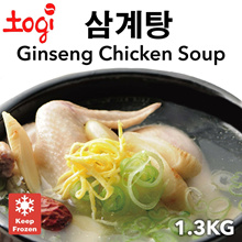 Ginseng Chicken Soup 삼계탕 - Authentic Korean Food Home-made taste - Whole Chicken