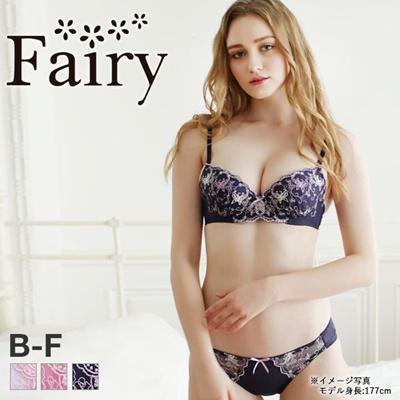 Qoo10 - Fairy Butterfly Bra and Panty Set (Sizes B-F)(1771173 ... 9179839b61c