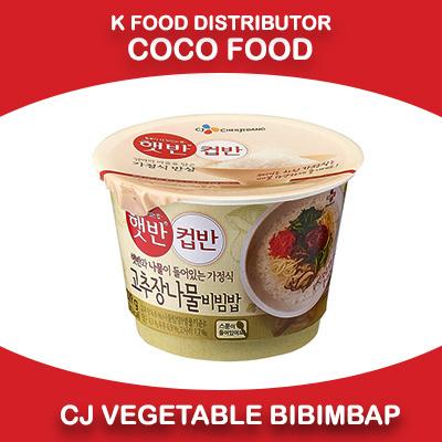 [CJ] Hetbahn Cupban Best Collection Bibimbap / Bibigo / ready meal / K food / Deals for only S$6 instead of S$0