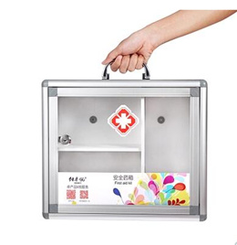 Chun Wei aluminum locking security kits /  First Aid Box_Office Stationery