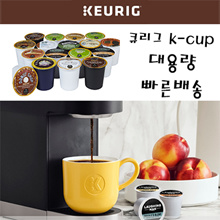 Starbucks K-Cup Pods for use in Keurig K-Cup Brewing System