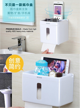 Waterproof Toilet Roll Holder/Toilet Paper Holder/Tissue Box Holder/Dispenser/Magnetic Fridge Shelf