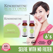 ★ [ALL TIME BEST SELLER IS BACK] Kinohimitsu Collagen Beauty Drink 6 Bottles