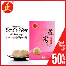 【Buy 2nd box 50% off】💘Premium BirdNest w RockSugar💘⭐Less Sugar⭐6 x 75gm