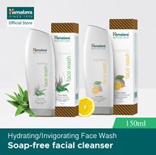 150ml Himalaya Botanique Hydrating / Invigorating Face Wash