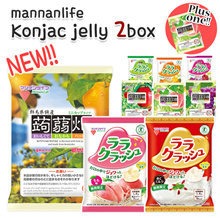 ★ last bargain ★ konjac jelly 2 Box (24 bags) + 1 bag free! / Free Shipping / 24 sets of jelly konjac Comes with a favorite one comes with a bonus